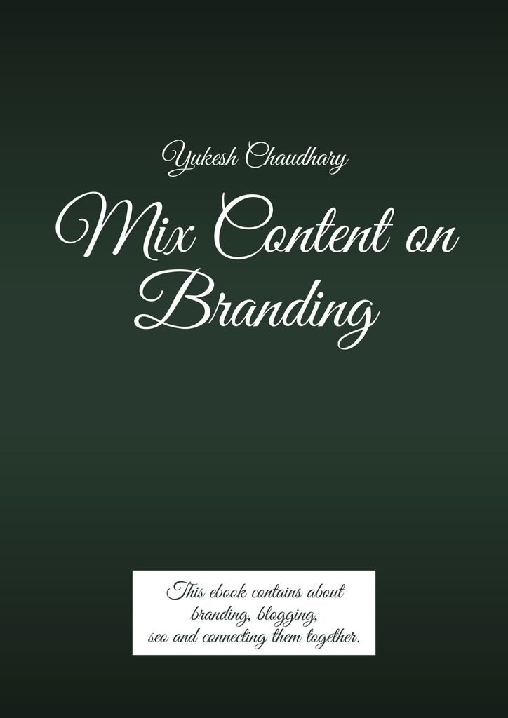 Mix Content on Branding